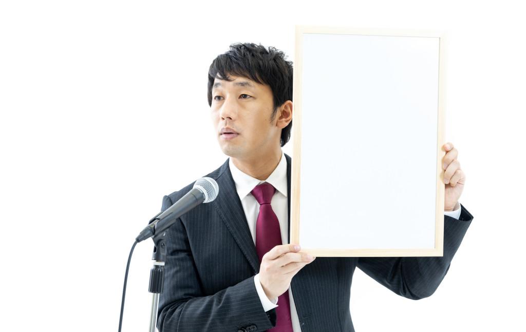 元号の決め方と新元号候補を紹介!天皇の退位の日は2019年(平成31)4月30日に決定。