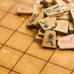 将棋の駒の意味や名前の由来、王将は昔存在しなかった。