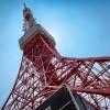 東京タワーの色は赤ではない、東京タワーにまつわる面白い雑学