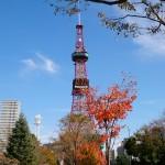 北海道の名称の由来とは?都道府県で唯一「道」となった理由。