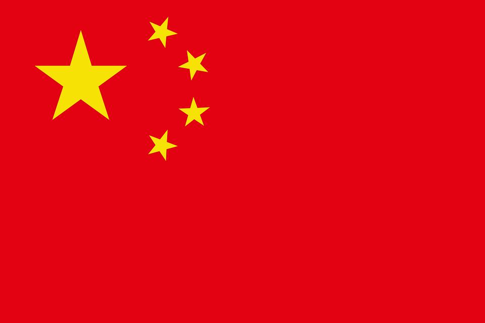 中国国旗意味由来